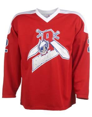 Youth House League Hockey Jersey