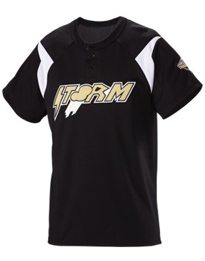 Adult Pickoff Two-Button Jersey