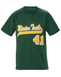 Adult Slugger Solid 2-Button Jersey